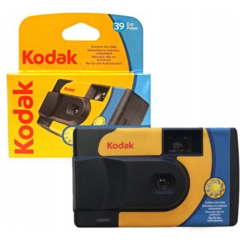 กล้องฟิล์ม KODAK DAYLIGHT800