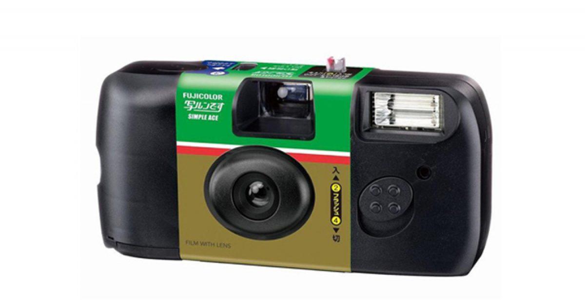 กล้องฟิล์ม Fujifilm Simple ace400